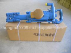 YT23D Air-leg Rock Drill
