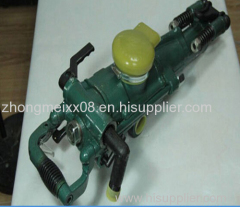 Y19A Pneumatic Rock Drill