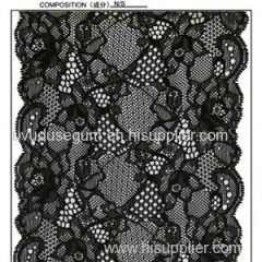 17 Cm Galloon Lace (J0065)