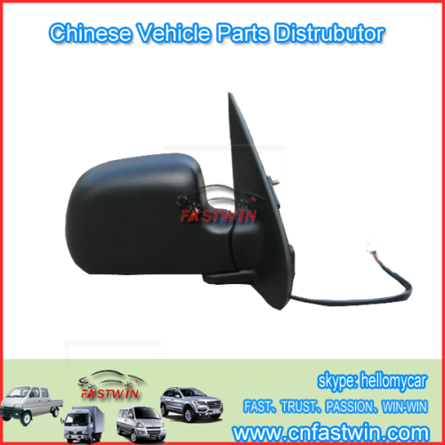 Zotye Nomad Car backup mirror