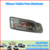 Zotye Nomad Car bumper lamp