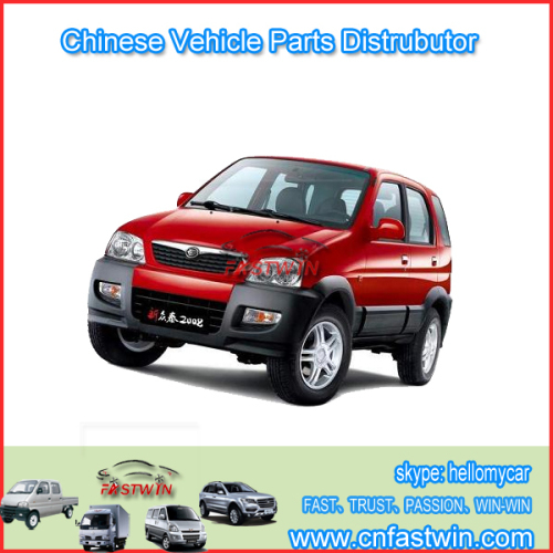 zotye 5008 car PARTS