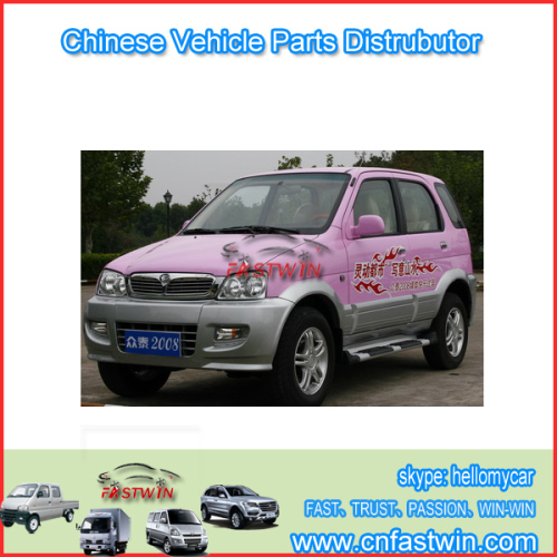 ZOTYE CHINA CAR AUTO-PARTS