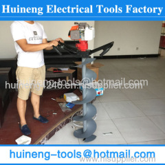Export standard Ground Drill Earth Auger Mini Earth Drill