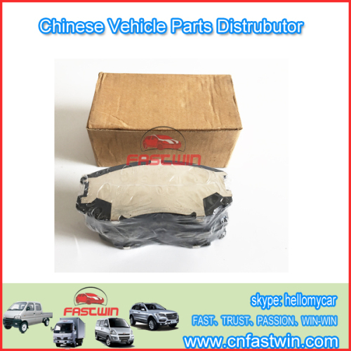 ZOTYE CAR BRAKE PAD FRONT