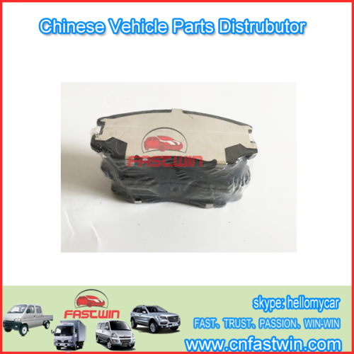 BRAKE PAD FRONT FOR ZOTYE
