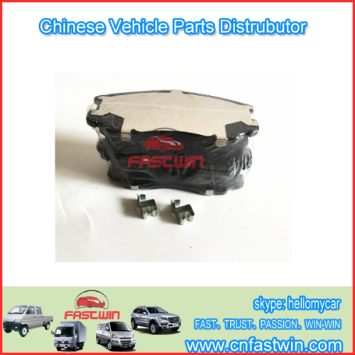 ZOTYE SPARE CAR BRAKE PAD FRONT