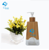 Square shape large capacity shampoo bottle