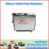 ZX AUTO Radiator 1301010-0700