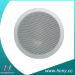 high quality 2016 in ceiling wireless speakers with bluetooth amplifier