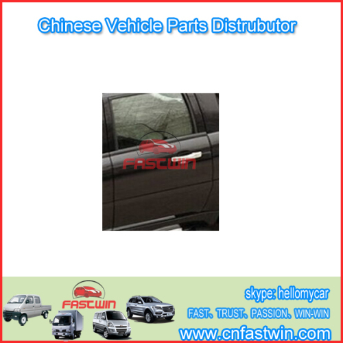 6201010-2000 rear door FOR ZX