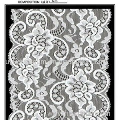 Flowered Galloon Lace(J0005) Product Product Product