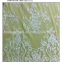 Nylon African Lace Fabric (E8031)