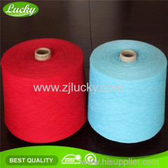 open end cotton blended yarn manufacturer