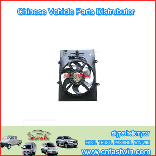 Great Wall Motor Hover Car electric fan