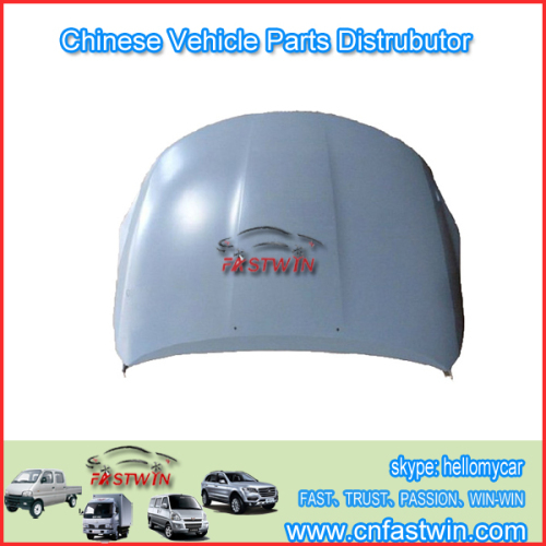 Great Wall Motor Hover Car front fendel