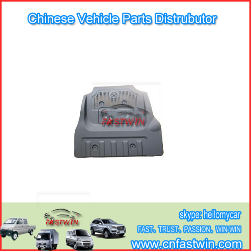 Great Wall Motor Hover Car hood