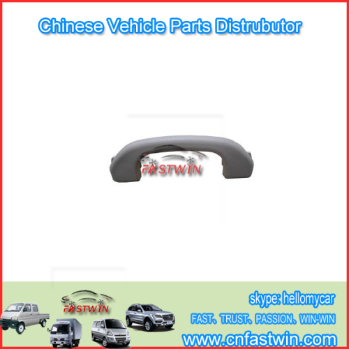 Great Wall Motor Hover Car inner handle