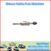 Great Wall Motor Hover Car inner tie rod