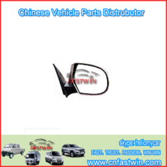 Great Wall Motor Hover Car MIRROR
