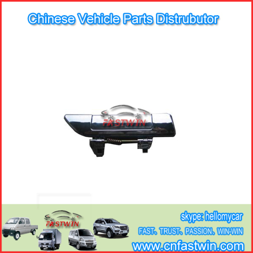 Great Wall Motor Hover Car OUT HANDLE