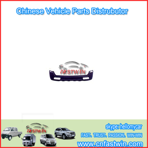 Great Wall Motor Hover Car REAR BUMPER