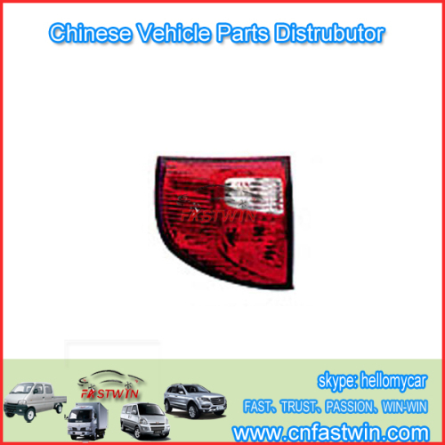 Great Wall Motor Hover Car REAR LAMP (DOWN)