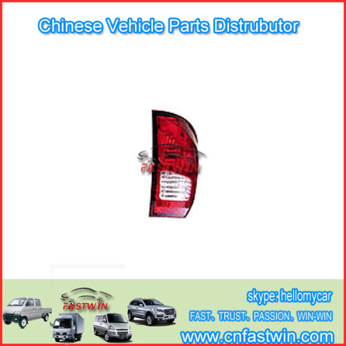 Great Wall Motor Hover Car REAR LAMP