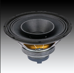 Professional audio 12inch Speaker woofer coaxial woofer