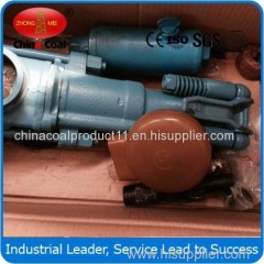 durable Rock Drill in fair price
