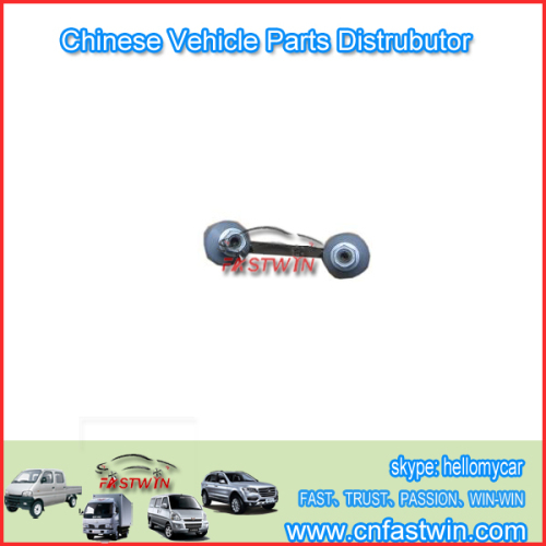 Great Wall Motor Hover Car STEERING LIND END