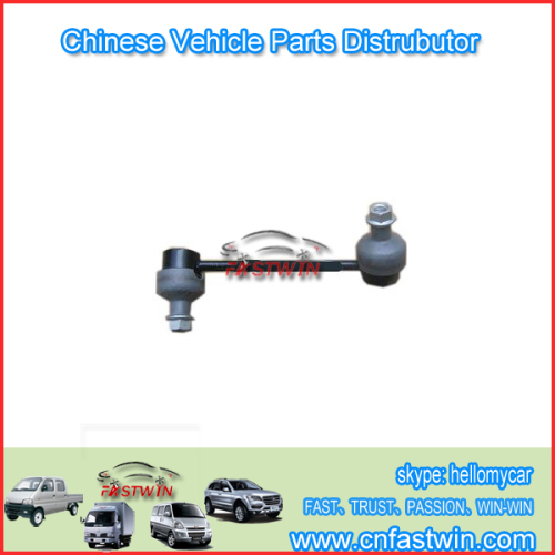 Great Wall Motor Hover Car STEERING LINK