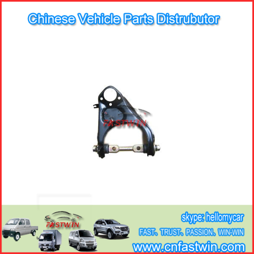 Great Wall Motor Hover Car UPPER SUSPENSION ARM