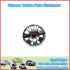 Great Wall Motor Hover Car WHEEL RIM