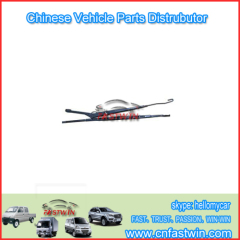 Great Wall Motor Hover Car WIDER BLADE