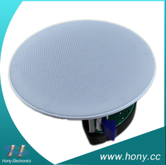 2016 new products waterproof bluetooth in ceiling speaker with factory price