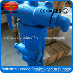 Y26 Rock Drill in durable quality