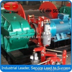 JK Capstan Winch with Remote Control