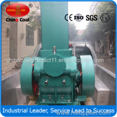 H150 Rotary Piston Vacuum Pump durable and portable