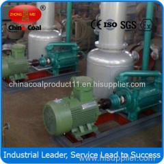 2SK Water Ring Vacuum Pump