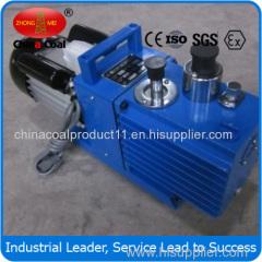 2XZ Spiral Slice Rotary Vane Vacuum Pump
