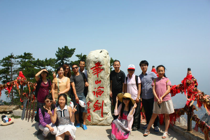 Trvalling to Xi'an
