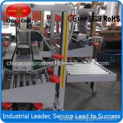 Semi Automatic Case Sealing Machine Packaging Machinery Carton Sealer