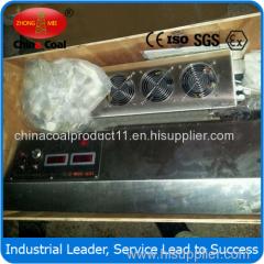 lgyf-1500a paint body automatic induction sealing machine
