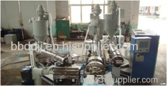 PP-R Cold Hot water supply plastic tube making machine