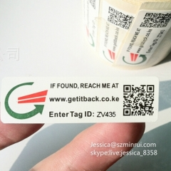 Custom Promotional Random QR Code Sticker Printing One Time Use Security Destructible Vinyl Barcode Sticker