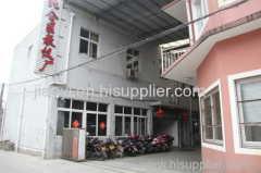 Ningbo Beilun Jiaoyi Factory