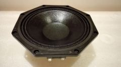 2016 hot selling 200W 8 inch Octagonal horn woofer speaker