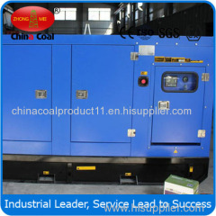 50kVA Diesel Generator Set (CE ISO9001)