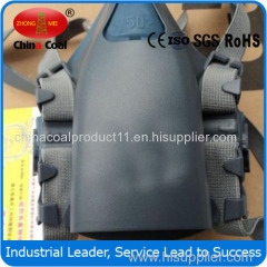 7502 Silicone Gas Mask